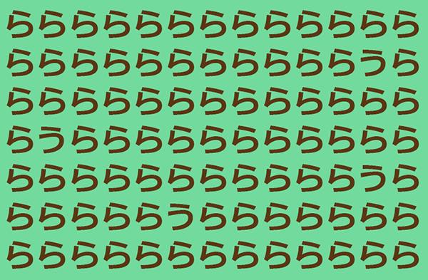 Imagen de Visión láser: localiza tres distintos 10