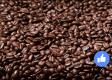 Imagen de Sí se puede: Encuentra el rostro camuflado entre los granos de café 6